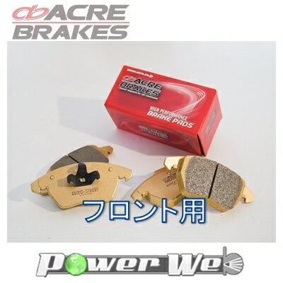 [β804] ACRE / ユーロストリート ブレーキパッド フロント用 プジョー 205 ハッチバック 20DK/20DF 89.9〜95.4