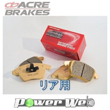 [β1202] ACRE / ユーロストリート ブレーキパッド リヤ用 ロータス エリーゼ - 99.9〜