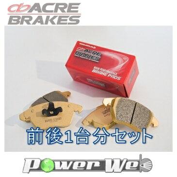 [β322/β325] ACRE / ユーロストリート ブレーキパッド 1台分セット BMW MINI R61 1.6 PACEMAN COOPER-S SS16S 13.3〜