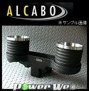 [AL-075C-BS] アルカボ(ALCABO) ドリンクホルダー ブラック/リング カップ タイプ BMW 3シリーズ セダン(E90)/クーペ(E92)/ツーリング(E91)/コンバーチブル(E93)/M3