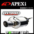 APEXi (アペックス) HYBRID evolution マフラー トヨタ アルテッツァ GF,GH-SXE10 3S-GE 98/10〜05/7 [116AT032]