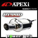 APEXi (アペックス) HYBRID evolution マフラー 日産 プリメーラワゴン、カミノワゴン EGF-WHP11 SR20DE/SR20VE 97/9〜01/1 [116AN031]