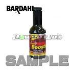 BARDAHL (バーダル) SDY スペシャル デューティー パワーブースター 容量:325ml