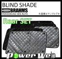 [B1-047R1] BRAHMS(ブラームス) ブラインドシェード ...