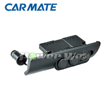 [NZ545] CARMATE 増設電源ユニット ブラック ハイエース 200系