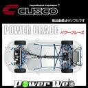 CUSCO (クスコ) パワーブレース リヤエンド トヨタ ラクティ...