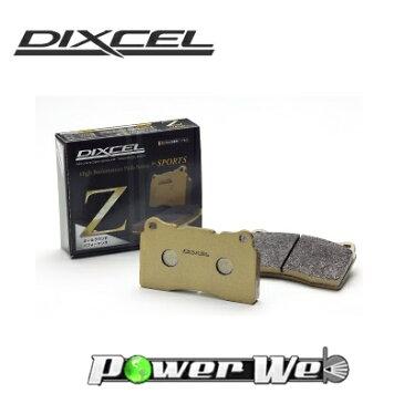 [321266] DIXCEL Zタイプ ブレーキパッド フロント用 サニー FB13/EB13/SB13 90/1〜93/12 1500〜1700