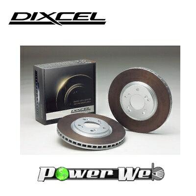[0211319] DIXCEL HD ブレーキローター フロント用 ランドローバー DISCOVERY (III) LA44 05/05〜09/12 4.4