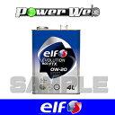 [198824] ELF EVOLUTION 900 FTX 0W-20 全化学合成油 API:SN....