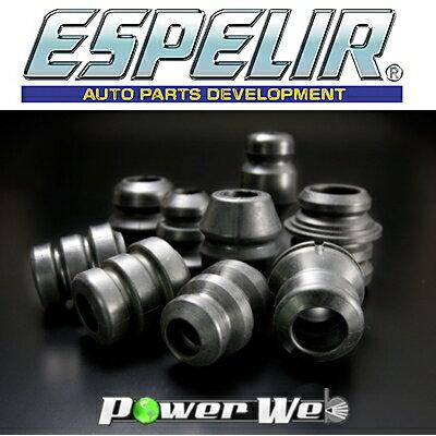 [BR-4281R] ESPELIR / ダウンサスラバー サンバーバン S331B H29/11〜 KF 4WD NA / VC / トランスポーター