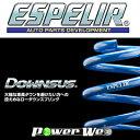[ESH-3628] ESPELIR / ダウンサス フィット GK5 H29/6〜 L15B 2WD 後期 / 15RS Honda SENSING
