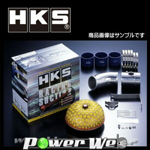 HKS レーシングサクションリローデッド トヨタ 86 ZN6 12/04- [70020-AT022]