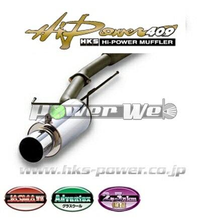 排気系パーツ, マフラー 31006-AT006 HKS Hi-Power409 JZX100 1JZ-GTE 96099807