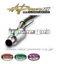 [32003-AT011] HKS Hi-Power409 マフラー トレノ AE86 4A-GE ...