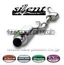 [31019-AF024] HKS silent Hi-Power マフラー フォレスター S...