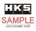 [1799-SA021] HKS 車高調パーツ 減衰力調整用ケーブルセット