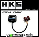HKS OB-LINK (OBリンク) 日産 ウイングロード 01/10〜 WRY11 ...