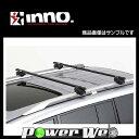 カーメイト INNO (イノー) スクエアベースキャリアセット (IN-FR + B117) ジムニーシエラ JB43W H14.1〜
