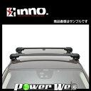 カーメイト INNO (イノー) エアロベースキャリアセット (XS20...