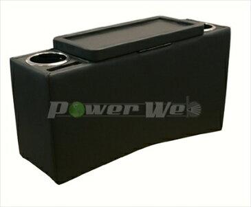 [SIC-1] IT Roman コンソールボックス シエンタ 170系専用 ブラック