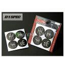 [DSP-02] D1 SPEC シフトパターンデカール ブラック