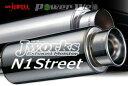 [NS-012] Jworks N1 ストリートマフラー Keiワークス HN22 K6...