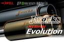 [NS-012(B/G)] Jworks N1 ストリート Evolution Black&Gold ...