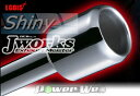 [SH-003] Jworks エゴイスト シャイニーマフラー デミオ DE5FS