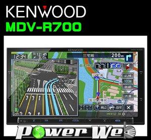 【KENWOOD期間限定在庫限り特価にて販売中】KENWOOD(ケンウッド) MDV-R700 4チューナー&4ダイ...