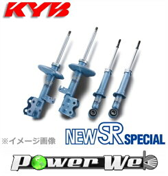 [NST5368R・L / NSF9156] KYB NEW SR SPECIAL ショック 1台分セット カローラ フィールダー ZRE142G 2006/10〜