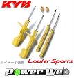 [WST5594R・L / WSF1237] KYB Lowfer Sports ショック 1台分セット タント LA610S 2013/10〜