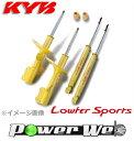 [WSF9419R・L / WSF2065] KYB Lowfer Sports ショック 1台分...