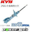 [NSF9405R・L] KYB NEW SR SPECIAL ショック フロント左右セット アスコット CB3 1989/09〜