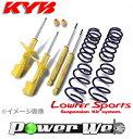 [LKIT-MK21S] KYB Lowfer Sports Kit 1台分セット パレット M...