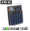 [CIA3U] KYO-EI レーシングコンポジットR40 アイコニックス 2...