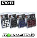 [CIF3R] KYO-EI レーシングコンポジットR40 アイコニックス 2...