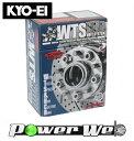 [5015W1-54] KYO-EI WTS ハブユニットシステム ワイドトレッ...