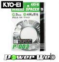 [P-003-2P] KYO-EI ホイールスペーサー 98〜114.3 4穴&5穴 13...
