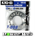 [P-008-2P] KYO-EI ホイールスペーサー 98〜114.3 4穴&5穴 13...
