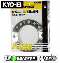 [P-056-2P] KYO-EI ホイールスペーサー 4WD車用 139.7 5穴&6...