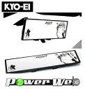[WM13] KYO-EI ネルフ 自動車用ワイドミラー 真希波・マリ・...