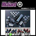 McGard (マックガード) スプラインドライブ ラグナット 20個 フクロタイプ (ブルー/ブラック) テーパー M12×P1.5 21 品番:MCG-65038BL