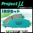 LEXUS LS460/460L 4600 06.9〜 USF40/45 プロジェクトミュー(...