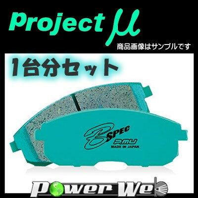 ブレーキ, ブレーキパッド NISSAN 2000 99.102.8 S15(TURBO) (Project) B SPEC :F236R230