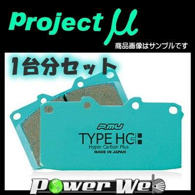 ブレーキ, ブレーキパッド NISSAN 2000 83.285.8 DR30(TURBO) (Project) TYPE HC :F231R230