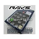 [74020001109GM] RAYS / ジュラルミンロック&ナットセット L3...