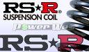 [M080S] RSR SUPER DOWN ダウンサス 1台分セット MS-9 HD5S 3...