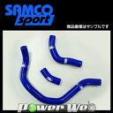 SAMCO (サムコ) クーラントホース&バンドセット ホンダ N-ONE...