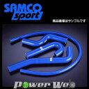 SAMCO (サムコ) クーラントホース&バンドセット CATERHAM 7 ...