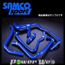 SAMCO (サムコ) クーラントホース&バンドセット PEUGEOT 306 ...